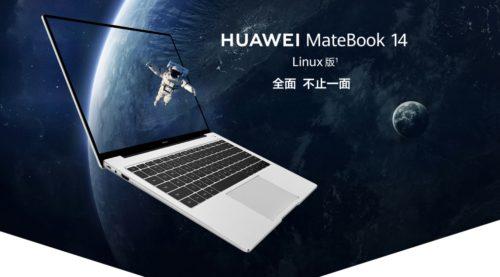 huawei matebook Linux