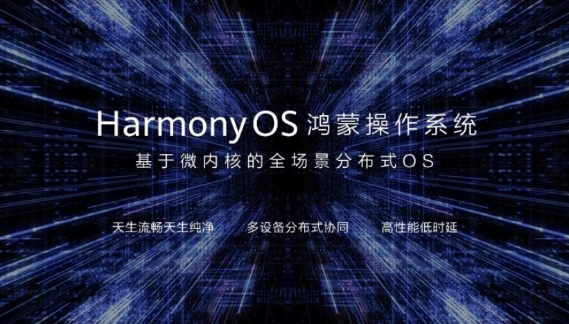 Huawei lanzará una SmartTV con Harmony OS junto al Mate 30