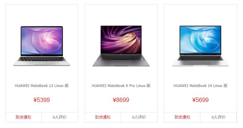 Huawei comienza a vender sus portátiles con Linux 3