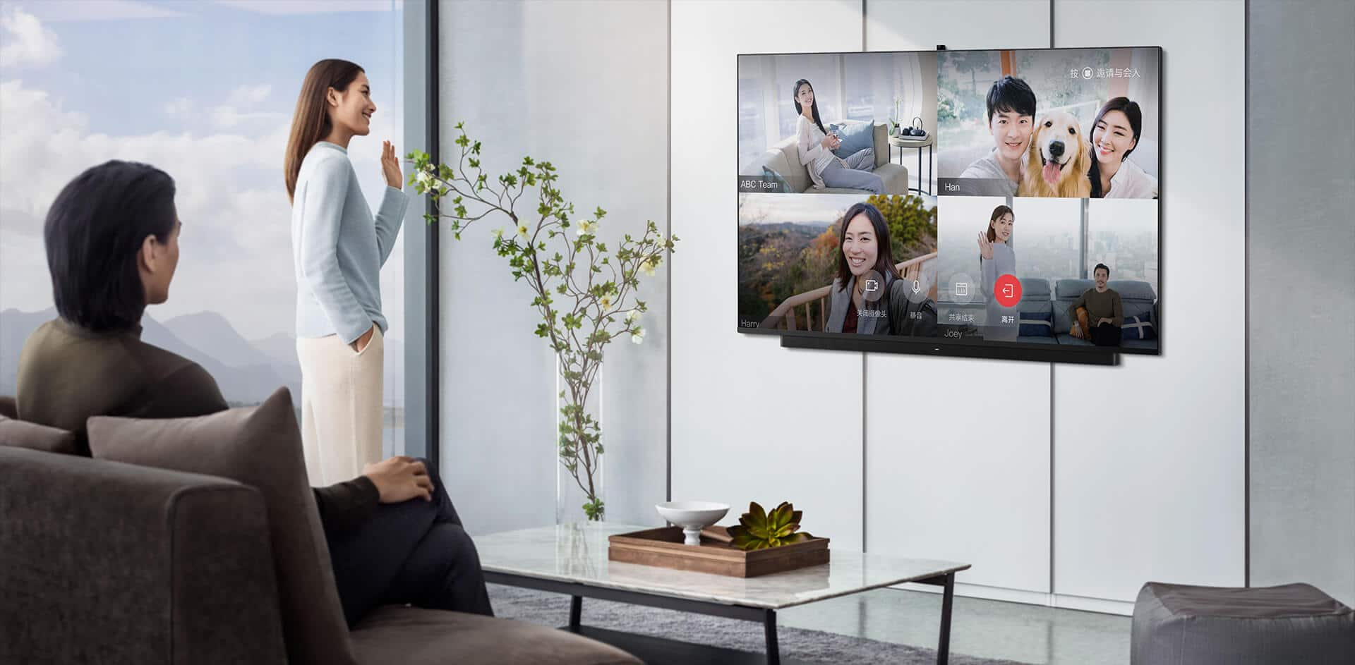 Huawei Vision 55i, un nuevo televisor con HarmonyOS 1