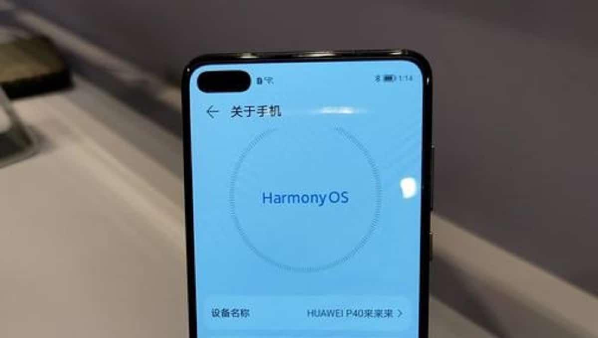 El Huawei P50 sería el primer móvil con HarmonyOS preinstalado 1