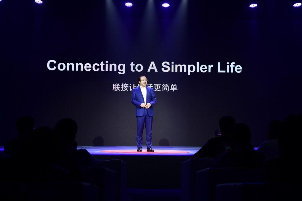 HarmonyOS en 300 millones de dispositivos este año. Este es el objetivo de Huawei 1