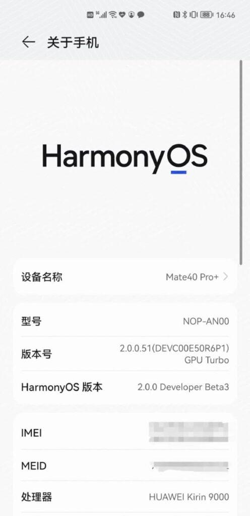 HarmonyOS puede ejecutar los Google Mobile Services y Google Play Store 1